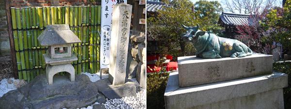 sugawara04.jpg