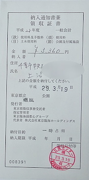 DSC04989 (2)