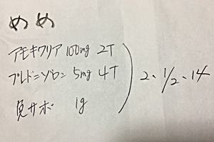 a_20170304120752963.jpg