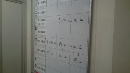はんきゅー冬の東京遠征 とれわるin菅刈住区センター前編