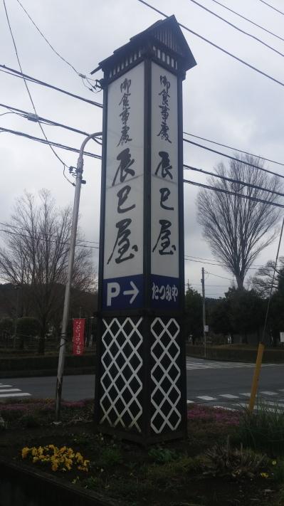 170401-1-01.jpg
