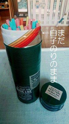 s-17-03-09-16-52-27-296_deco.jpg