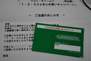 1_201703080513592b3.jpg