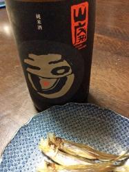 tamagawa-27BY.jpg
