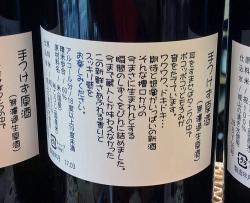 tamagawa-tetukezu2_20170316135830e1a.jpg