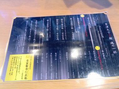 CIMG3143_201702200647340a6.jpg
