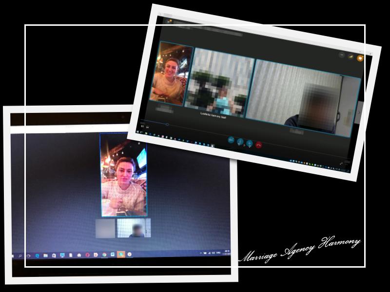 20170330_skype_meeting.jpg