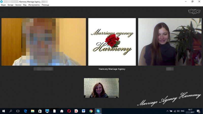 20170401_skype_meeting_1.jpg