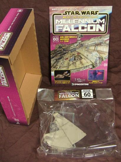 ファルコン060 (2)