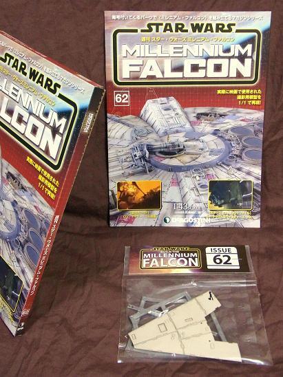 ファルコン062(2)