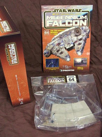ファルコン064 (2)