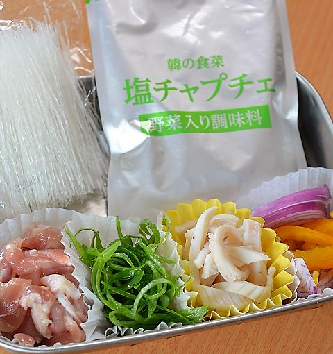 塩チャプチェ準備1