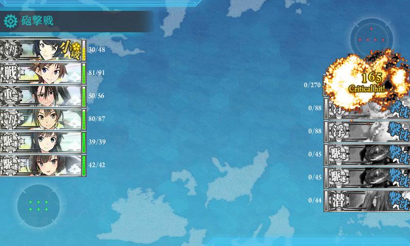 170317-4-4任務S