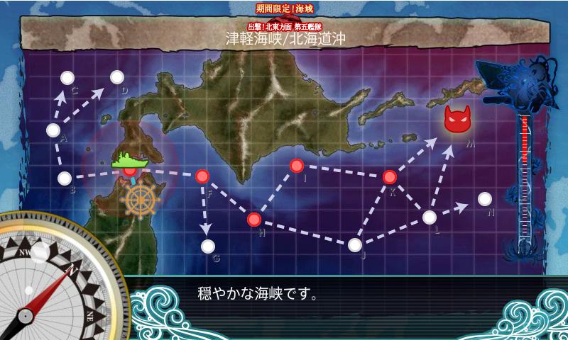 17春E-1マップ