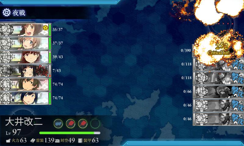 17春E-2破壊