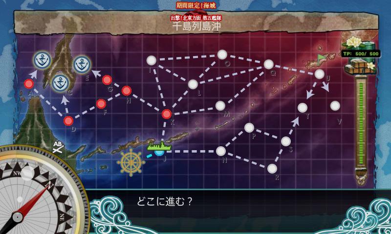 17春E-3輸送マップ