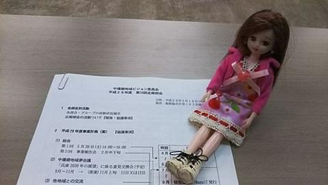 平成29年3月16日企画部会議