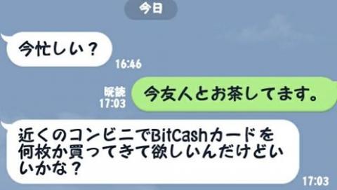 平成29年4月22日line