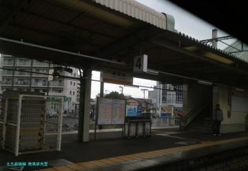 DMOIMG_0413.jpg
