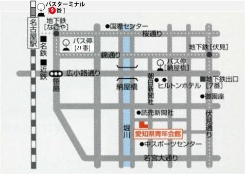 愛知県青年会館アクセスマップ
