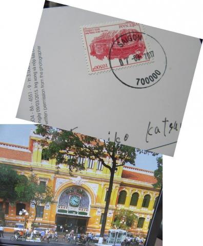 ベトナムから出した絵葉書が届く