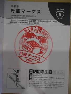 DSC09584.jpg