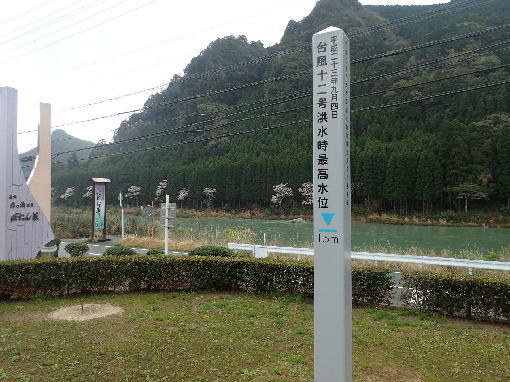 040801台風被害