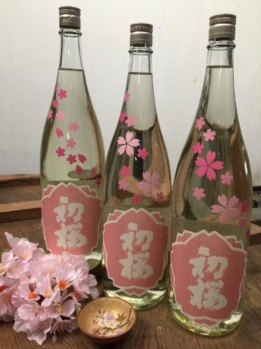 28桜ラベル1