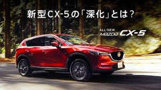 cx5 1