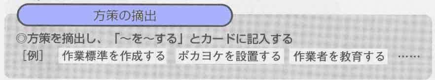 2017033105.jpg