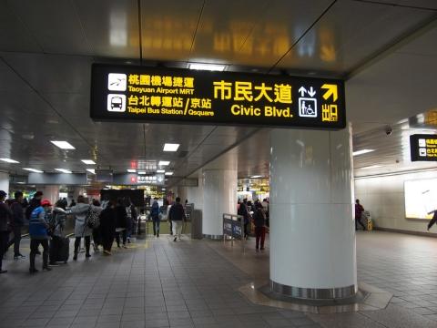 MRT台北駅の案内