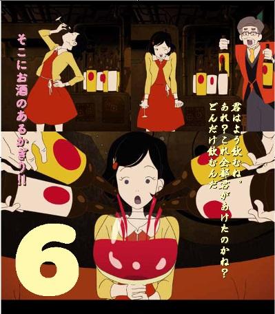 yoruhamijikashi-02.jpg