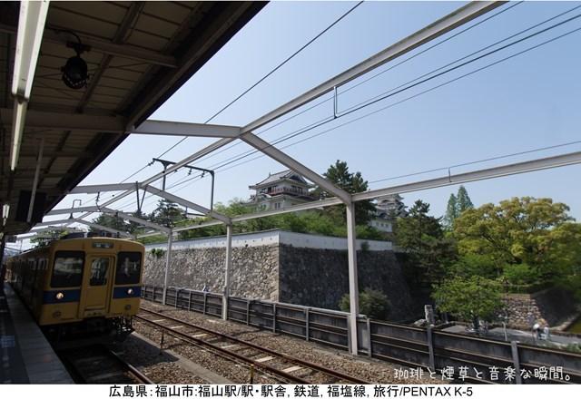 m-GW横-03