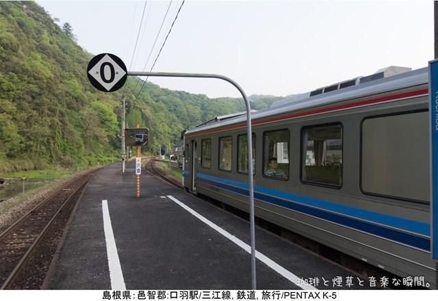 m-GW横-27