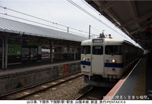 m-GW横-19