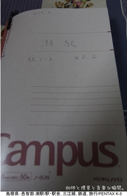 m-1.jpg