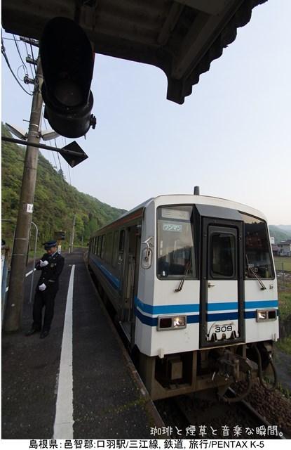 m-GW-20.jpg