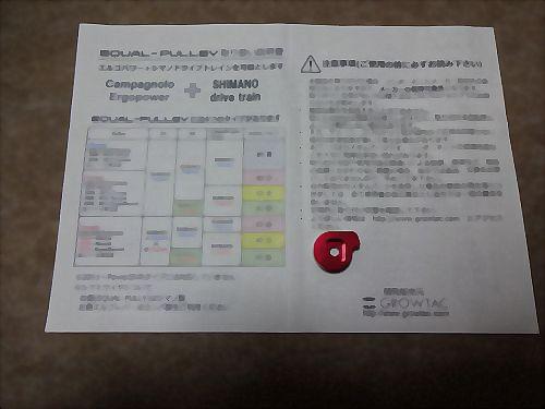 DSC01786ss.jpg