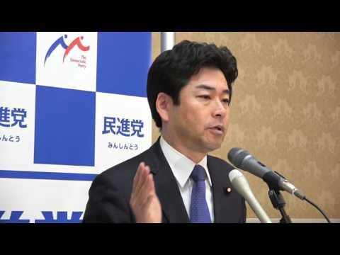 民進党の山井国会対策委員長