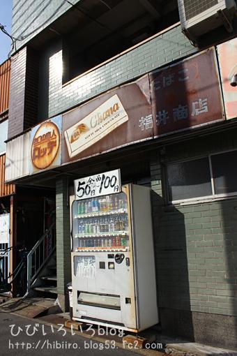 大阪の自販機