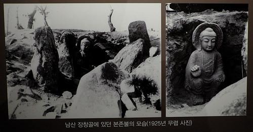 1925年ごろ発掘時