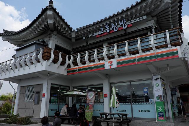 慶州市街011