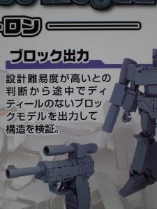 トランスフォーマー マスターピース MP-36 メガトロン ロボットモード (4)