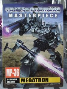 トランスフォーマー マスターピース MP-36 メガトロン 武装比較で遊ぼう (5)