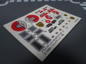 トミカ ハイパーレスキュー ドライブヘッド 03 ホワイトホープ (5)