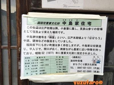 ナカシマケ1