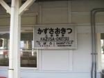 k-okitsu05.jpg