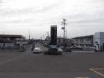 matsushima05.jpg