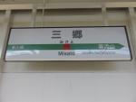 misato08.jpg