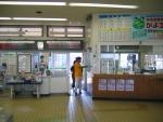 sunagawa02.jpg